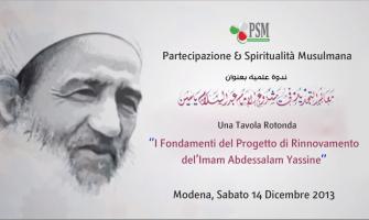 1° anniversario della scomparsa dell'Imam Abdessalam Yassine