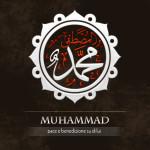 Muhammad, pace su di lui