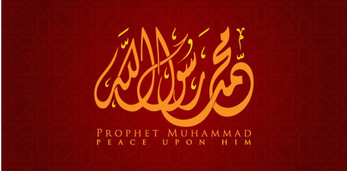L'aspetto esteriore del Profeta