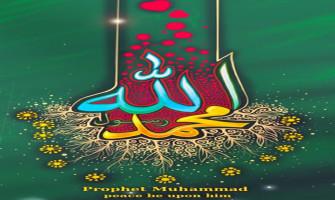 Riflessioni sui Nomi del Profeta, pace su di lui