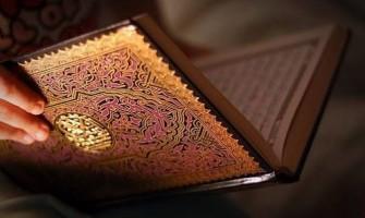 Il Corano e noi