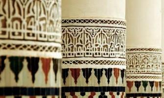 Sohba, Dhikr, Sidq.. Le basi della Spiritualità Musulmana