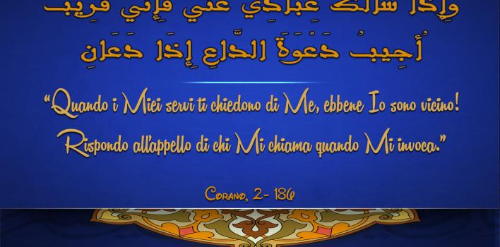 Invocazioni dal sublime Corano