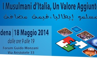 Convegno Nazionale PSM | Modena 18 Maggio