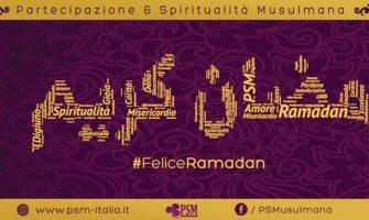 Ramadan, una panoramica sul benedetto mese mese
