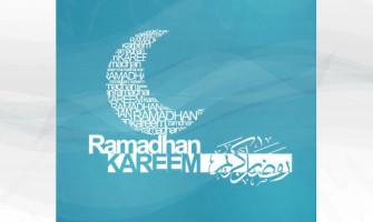 Discorso del Profeta a proposito del Ramadan