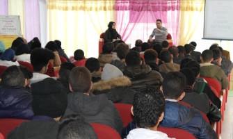 Meeting Regionale dei Giovani PSM del Triveneto