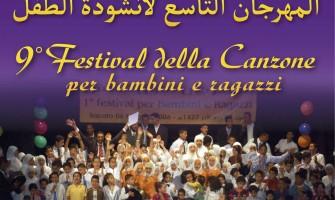 9° Festival della Canzone per bambini e ragazzi | Modena 31 maggio 2015