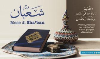 Il mese di Sha'ban, trampolino di lancio per Ramadan