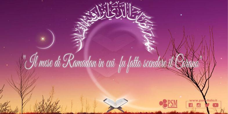 Il mese del Corano