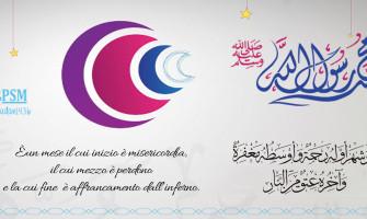 Il Messaggero di Dio e il Ramadan