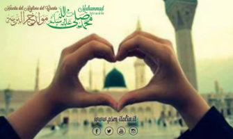 La celebrazione della nascita del Messaggero della Misericordia ﷺ