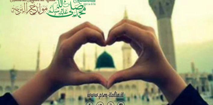 La nascita del Messaggero della Misericordia ﷺ