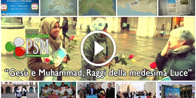 """""""Gesù e Muhammad, raggi della medesima Luce"""" – Campagna Giovani PSM in più di 25 città italiane"""
