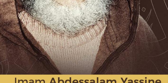 Imam Yassine: Ramadan, il mese delle benedizioni e delle buone azioni