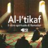 Al-I'tikâf: Il Ritiro Spirituale di Ramadan