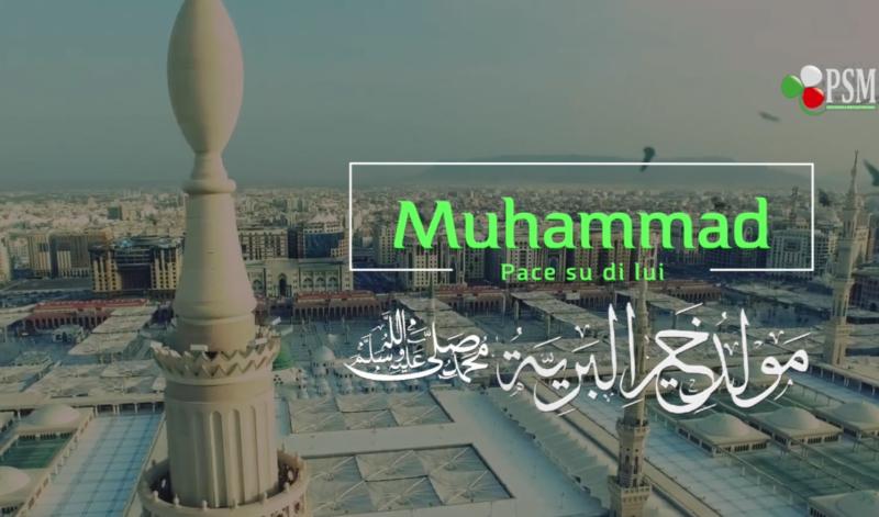 Il Profeta Muhammad ﷺ   Video-presentazione