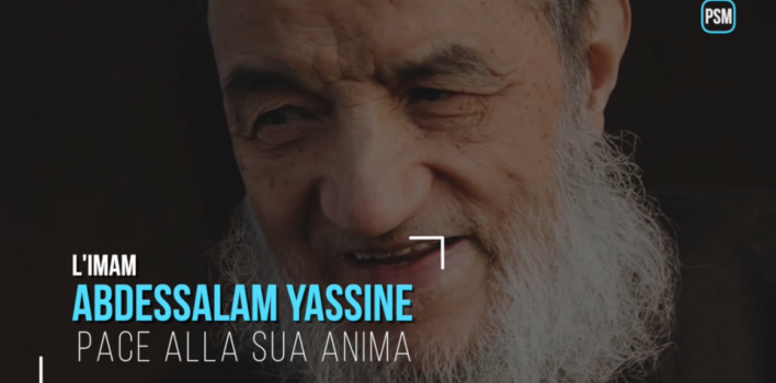Imam Abdessalam Yassine | Video-presentazione