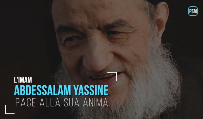 Imam Abdessalam Yassine   Video-presentazione