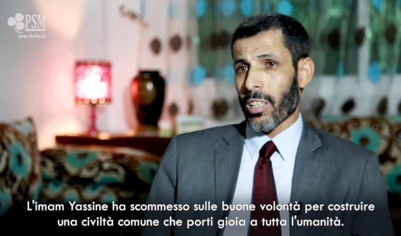 Il dialogo nel pensiero dell'imam Yassine   Ahmed El Farrek   الحوار في فكر الإمام عبد السلام ياسين