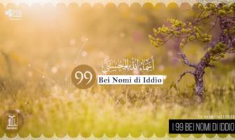 I bellissimi nomi di Iddio – أسماء الله الحسنى