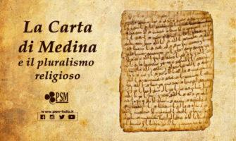 La Carta di Medina e il pluralismo religioso