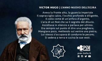 Victor Hugo, poema sul Profeta Muhammad ﷺ