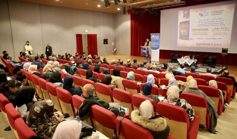 PSM Ovest rende omaggio all'imam Yassine nell'anniversario della sua scomparsa