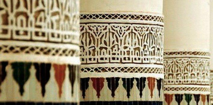 Suhba, Dhikr, Sidq.. Le basi della spiritualità musulmana