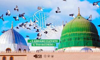 """""""E abbiamo elevato il tuo ricordo [O Muhammad]"""""""