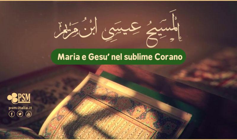 Maria e Gesù, pace su di loro, nel sublime Corano
