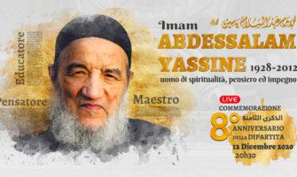 8° anniversario dipartita dell'imam Abdessalam Yassine | Commemorazione online