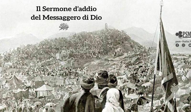 Il Sermone d'Addio del Messaggero di Dio ﷺ